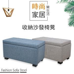 【IS空間美學】掀蓋式78公分沙發 穿鞋椅 兩色可選