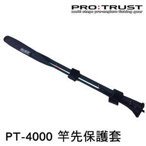 漁拓釣具 PRO TRUST PT-4000 黑 38cm (竿先保護套)