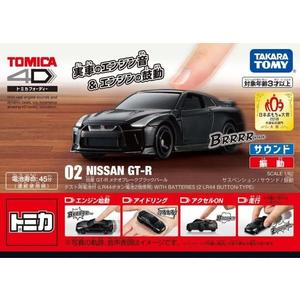 TOMICA 4D 02 日產 GT-R 黑色 TOYeGO 玩具e哥