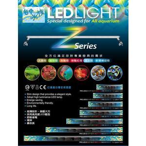{台中水族}  UP-雅柏  LED跨燈 海水燈【4尺/120cm】  特價 安規認證