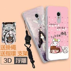 送掛繩+指環扣 支架 保護殼 小米 紅米 Note 4X 32G 64G 通用 手機殼 彩繪 浮雕 卡通殼 全包邊 保護套