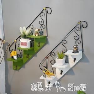 樓梯壁掛美式客廳花架鐵藝置物架壁掛墻上盆栽娃娃架子掛鉤裝飾品 「潔思米」