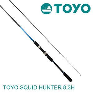漁拓釣具 TOYO SQUID HUNTER 8.3H (軟絲竿)