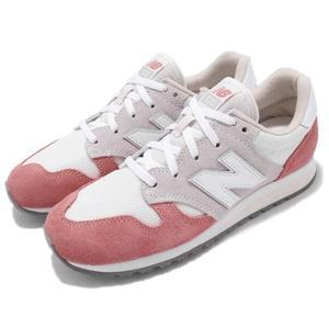 New Balance 復古慢跑鞋 520系列 灰 白 櫻花粉 女鞋 運動鞋 【PUMP306】 WL520TDB