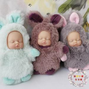 鑰匙圈小熊/兔子睡眠寶寶鑰匙扣 睡萌娃娃baby包掛件掛飾