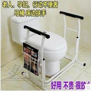 結實老人馬桶起身扶手衛生間洗澡助力架殘疾人孕婦防滑醫院LJ-818445
