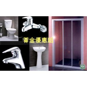 【麗室衛浴】魔術空間超優質商品  五件組特賣 馬桶+面盆+龍頭+淋浴龍頭+淋浴拉門   特價 13999