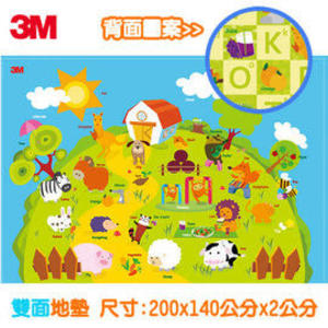 3M 兒童安全遊戲地墊-動物圖案(雙面圖案,200x140公分,厚度2公分)[衛立兒生活館]