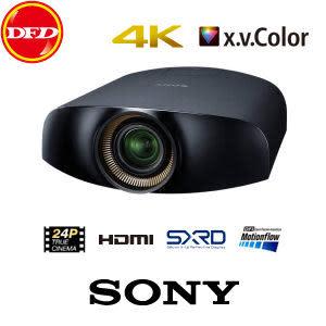 (預購0利率) SONY VPL-VW1000ES 真正原生4K*2K 3D家庭劇院投影機 送1.4版HDMI線10米+北區精緻調整服務