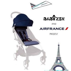 法國 BABYZEN YOYO+ (6+)坐墊+遮陽棚(1~3代推車通用) Airfrance聯名款-法航藍【下標請先詢問有無現貨】