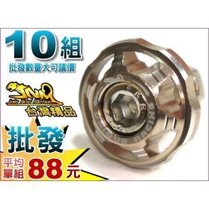 A4710008004-9. [批發網預購] 台灣機車精品 鋁合金六爪牌照螺絲墊片型 鈦色款2入 10組(
