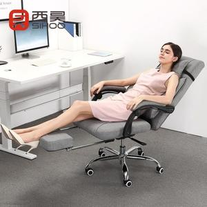 sihoo西昊人體工學椅電腦椅家用 轉椅休閒老闆椅 午休可躺辦公椅 ATF米希美衣