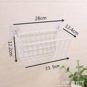 浴室掛籃 ins日式鐵藝壁掛式收納籃浴室收納筐創意掛籃儲物籃桌面置物籃 夢幻衣都