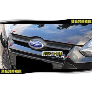莫名其妙倉庫【FL065 水箱罩燻黑貼】2013 Ford 福特New Focus MK3 ST RS 外觀件