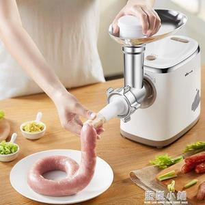 小熊絞肉機家用電動打餃子餡攪碎菜灌香腸裝香腸的機器全自動小型 藍嵐