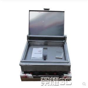 煎餅機 貼機雙控水煎包 煎餅手抓餅機煎餃爐電熱 JD 220v  榮耀3c