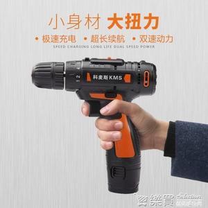 手電轉家用充電式電動螺絲刀手槍電鑽迷你工具12V小鋰電手鑽電轉