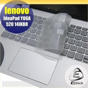 【Ezstick】Lenovo IdeaPad YOGA 520 14 IKBR 奈米銀抗菌TPU鍵盤保護膜