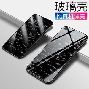 oppor9s手機殼r9玻璃r9splus套全包防摔r9plus軟殼男款外殼 創想數位