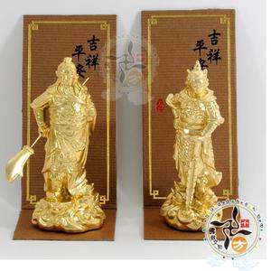 韋馱伽藍護法菩薩精巧聖像【十方佛教文物】