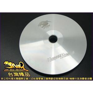 A4791072015  台灣機車精品 RS-CUXI 賽道版極速鋁風葉 藍色單入(現貨+預購)  普力盤套件組 傳動