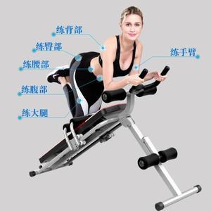 仰臥起坐健身器材家用練腹肌板多功能收腹機運動腹部鍛煉卷腹機 時尚教主