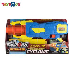 玩具反斗城  電動射擊槍
