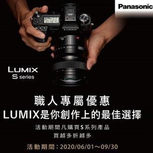 職人專案~ Panasonic LUMIX S 70-200mm F2.8 O.I.S (S-E70200,公司貨)