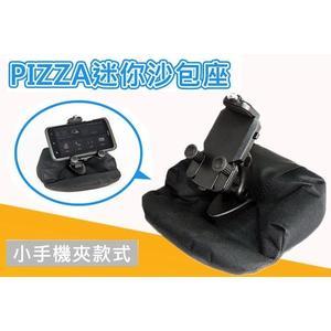 PIZZA儀表板專用 迷你Mini PIZZA 沙包座 遮陽型 皮套適用 導航架 手機架 行車紀錄器支架