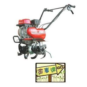 [ 家事達 ]  日本 HODNA-F300 原裝 小型引擎式中耕機  鬆土機/耕耘機/中耕   特價
