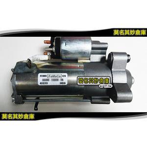 莫名其妙倉庫【CP004 啟動馬達】Focus Mk3.5 TDCi 柴油 啟動馬達