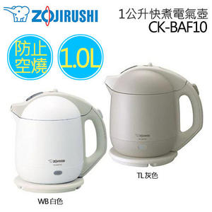 ZOJIRUSHI CK-BAF10 象印 1.0L快煮電氣壺