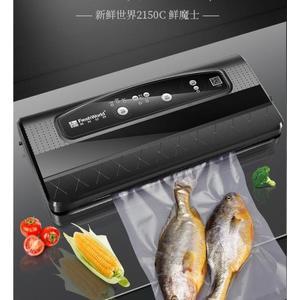 密封機新鮮世界真空包裝機小型家用食品抽真空塑封打包機茶葉封口機