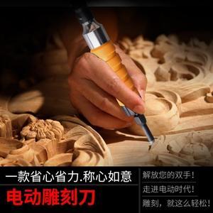 雕刻工具 電動雕刻刀 雕刻工具 木鑿 木雕機 根雕機 木工雕 全館免運