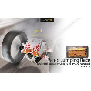 【先創公司貨】Parrot Jumping Race 跳躍 遙控車 機器人 競速版