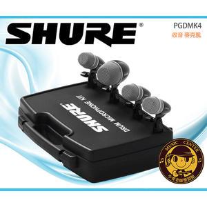 【小麥老師樂器館】SHURE PGDMK4 打擊樂器/鼓組 收音麥克風 套件 麥克風