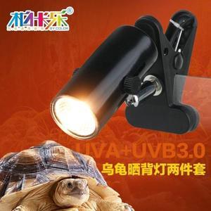 烏龜曬背燈 寵物加熱燈 烏龜用品太陽燈烏龜曬燈寵物保溫燈 uvb燈【蘇迪蔓】