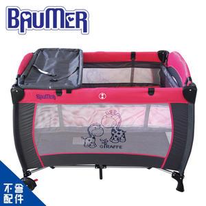 【BAUMER】多功能遊戲床 嬰兒床 摺疊床 攜帶嬰兒床 110x76x78cm - 紅色款 (不含尿布檯+雙層架)
