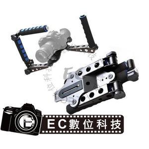 【EC數位】DSLR RIG DV 攝影機 新款多功能肩托架 肩架 胸托架 穩定架 減震器 5DII 5D3 6D D800 600