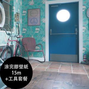 【日本製壁紙】麗彩(Lilycolor)【涂完膠壁紙15m+工具套餐】船 兒童房 牆紙 DIY道具 LL-8028