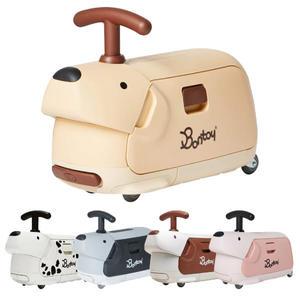 韓國 Bontoy Traveller 紅點設計美學騎乘行李箱(5款可選)