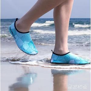 游泳速干防滑防割沙灘襪涉水鞋 海邊沙灘鞋女潛水浮潛下水鞋男   LN4250【東京衣社】