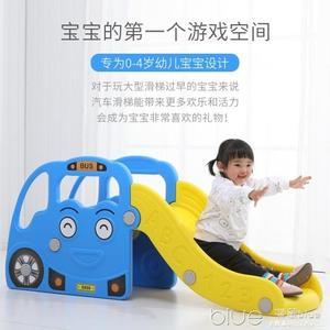 兒童滑滑梯室內家用小型小寶寶游樂園小孩汽車幼兒小滑梯玩具嬰兒 深藏blue YYJ