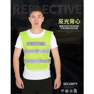 LED燈交通路政反光背心馬甲防護服反光安全服帶燈反光衣 芊惠衣屋