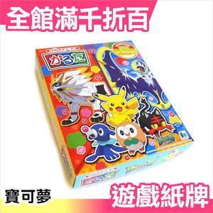 日本 Takara Tomy 遊戲紙牌 寶可夢 神奇寶貝 pokemon 日月版 【小福部屋】