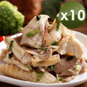 【泰凱食堂】淡水老街超人氣鹹水雞-10入組