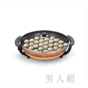 電煎鍋家用加大加深款煎餅鍋自動控溫插電加熱烤盤 QW9172『男人範』