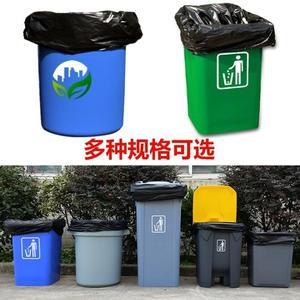 大垃圾袋塑膠袋大號加厚黑色酒店環衛物業用特大【極簡生活館】