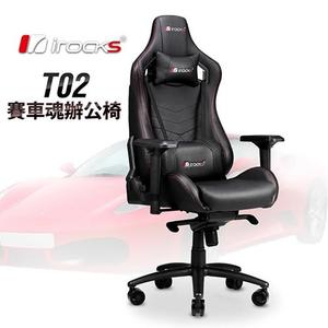 i-rocks T02 賽車魂辦公椅