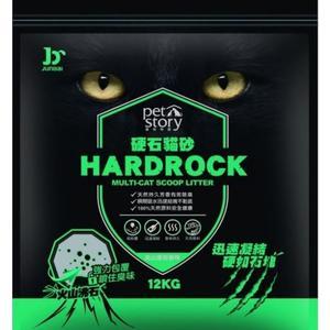 【超人生活百貨】硬石貓砂-高山雪松香味12KG 貓咪 貓砂 清潔 長效快速去除臭味 快速可抑制糞便味